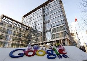 СМИ: Пекин назвал Google политическим инструментом для очернения правительства КНР