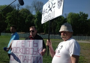 Во Львове двое мужчин развернули плакат с надписью Москалі, go home!