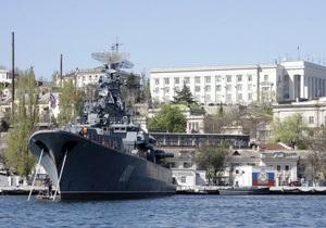 В Севастополе командование ВМС Украины и ЧФ РФ приняли участие в торжествах по случаю Дня Конституции