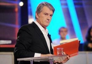 Ющенко пишет мемуары