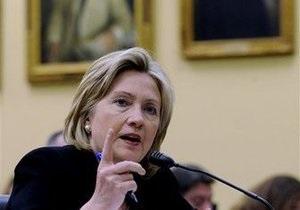 США остаются привержены мирному решению иранской проблемы - Клинтон