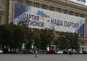 СМИ: Учителя Харьковской области жалуются на давление ПР, а родители школьников - на портреты Кернеса