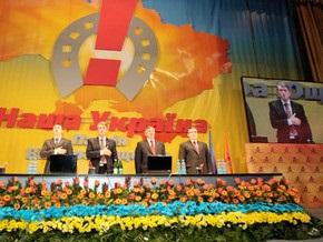 Ющенко стал председателем Нашей Украины