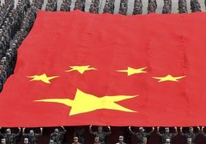 Крупнейшее информагентство КНР подало заявку на IPO своего интернет-сайта