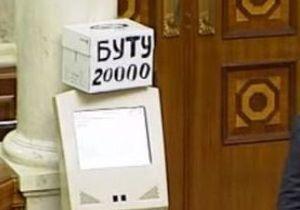 В Раде собрали 165 гривен для депутата, который отсудил у журналистки 20 тысяч