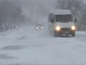 ГАИ - Киев-Чоп - непогода - дороги - транспорт - ГАИ ограничила движение на трассе Киев-Чоп