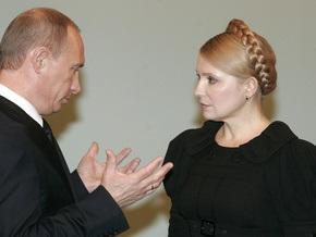 Путин перенес встречу с Тимошенко на ноябрь