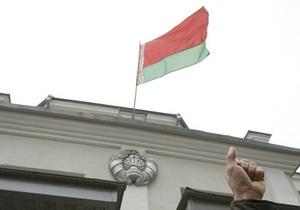 Белорусский КГБ поймал  террориста с арабским следом