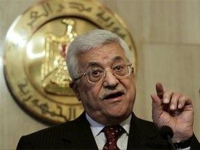 Аббас созывает совещание всех палестинских фракций, включая ХАМАС