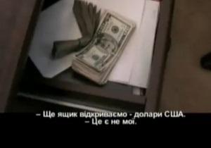 В интернете появилось видео взяточничества в кабинете замглавы Львовской таможни