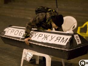В пятницу в Киеве пройдет Марш нищебродов