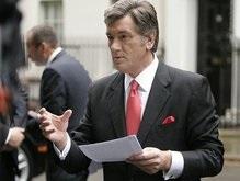 Ющенко подписал изменения к бюджету