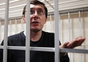 Дело Луценко - Регионал: Луценко и остальные представители  старой  власти жалуются сами на себя