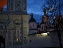 Киевлян приглашают провести Ночь в музее