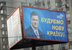 WSJ: Украинские выборы станут проверкой на приверженность демократии