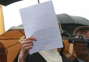 Аудит работы Тимошенко проведут детективы, расследовавшие дело Гонгадзе