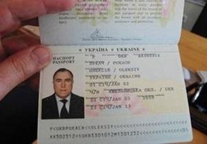 Генпрокуратура планирует передать в суд дело Пукача до 22 сентября