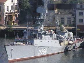 Украина готова бросить на борьбу с пиратами фрегат и корвет