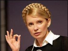Юлия Тимошенко отправляется  в Страсбург