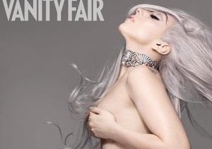 Lady GaGa снялась голой и призналась в употреблении наркотиков