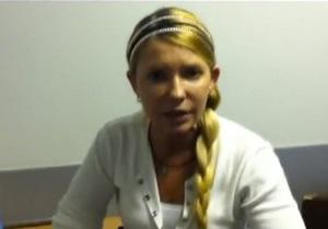 Почему молчит Европа после новых обвинений Тимошенко - пресса