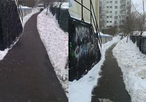 Новости Москвы: главу района уволили за уборку улиц фотошопом
