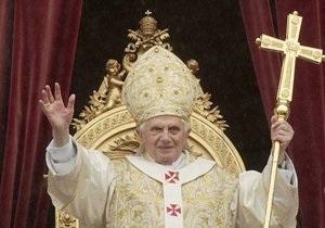 Папа Римский призвал к прекращению насилия в Сирии