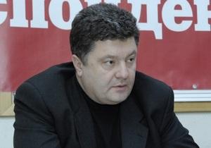 Тимошенко для европейцев превратится в Нельсона Манделу - Порошенко