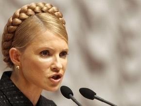 Ъ: Тимошенко возвратит Ривнеазот государству