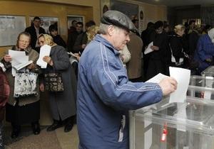 Первые результаты выборов будут завтра утром