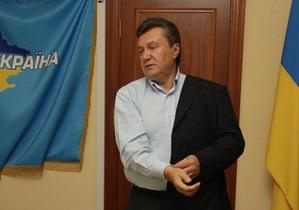 СМИ: В 2003 году Янукович получил от государства еще одно элитное жилье