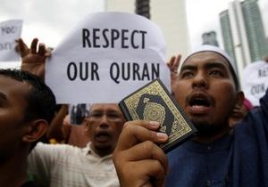 Немецкие военные покинули одну из баз в Афганистане из-за скандала с сожжением Корана