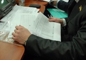 В Украине вступил в силу закон, сокращающий количество бланков строгой отчетности