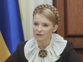 Сегодня Тимошенко собирает заседание Кабмина