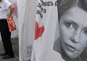 В Киевской области активист Батьківщины покинул партию из-за угроз