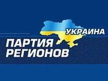 Рядовой депутат-регионал заявляет, что партия  замолчала