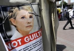 Ъ: Американский суд хочет допросить Тимошенко по видеоконференции, она отказывается
