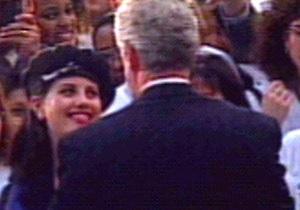 Моника Левински - СМИ обнародовали скандальную запись, на которой Моника Левински соблазняет Клинтона