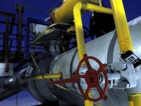 Еврокомиссия представила Украине предложения по решению газовой проблемы