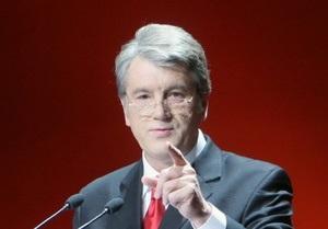 Ющенко: Коалиция создана неконституционно