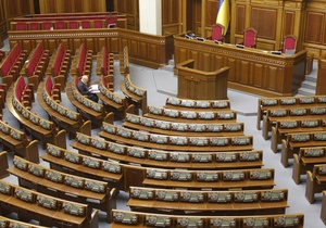 Рада решила на следующей неделе работать в пленарном режиме