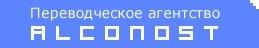 Запущен Alconost Nitro — сервис  живого  онлайн перевода на иностранные языки