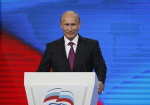 Съезд ЕР: Путин согласился баллотироваться в президенты России