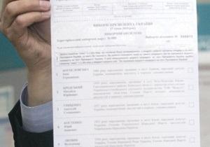 БЮТ: На Донбасс завезли тысячи бюллетеней для фальсификаций в пользу Януковича