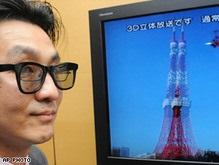 Японцы выпустили в продажу 3D-телевизор