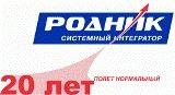 Компания  Родник  открыла свое представительство в г. Санкт-Петербурге!