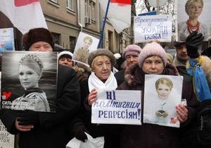 С Тимошенко повторно взяли подписку о невыезде