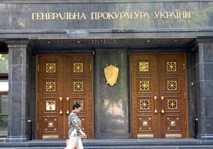 Дело: Генпрокуратура вызвала на допрос министров Тимошенко