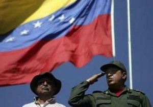 Чавес призвал вооруженные силы Венесуэлы  готовиться к защите родины