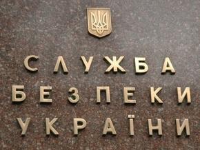 В СБУ подтвердили, что жертвой крупного ограбления в Киеве действительно стал сотрудник ведомства
